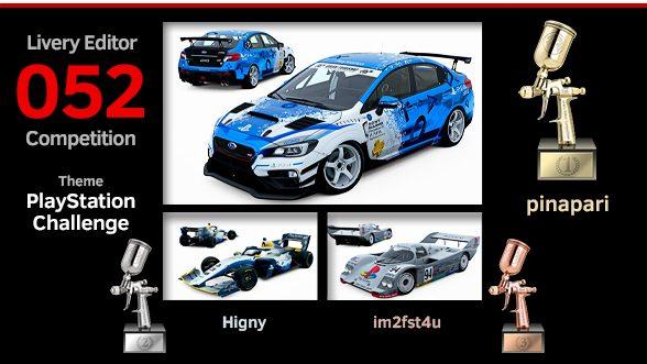 052-LEC-HoF-PlayStation.jpg
