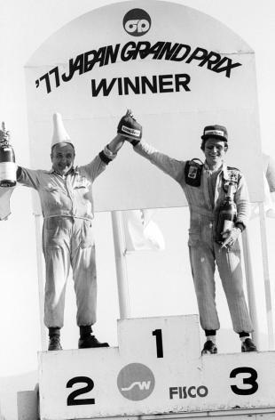 1977 fuji podium.jpg