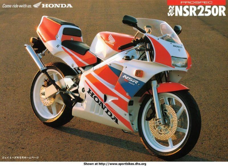1990 Honda NSR250-road legal model.jpg