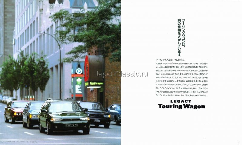 1995_touring-wagon_bd,bg_04_b.jpg