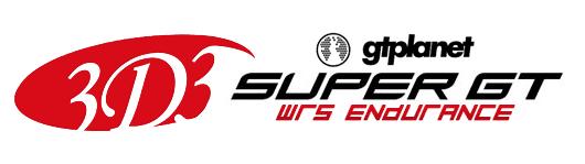 3d3 super gt v2.png