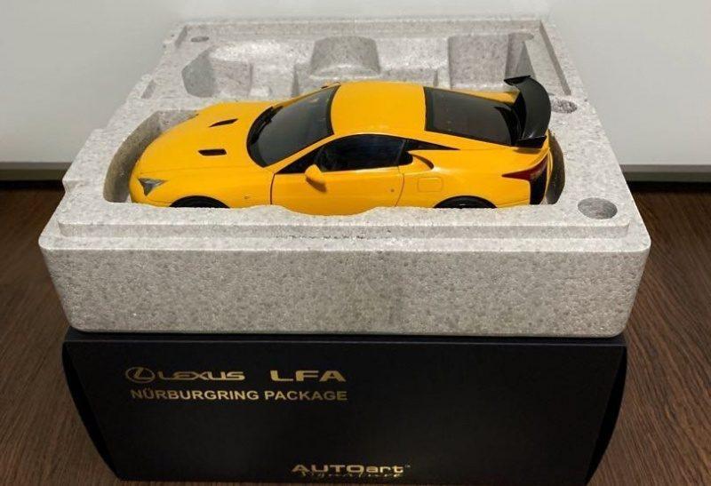 AutoArt Lexus LFA Nürburgring Package '12.jpg