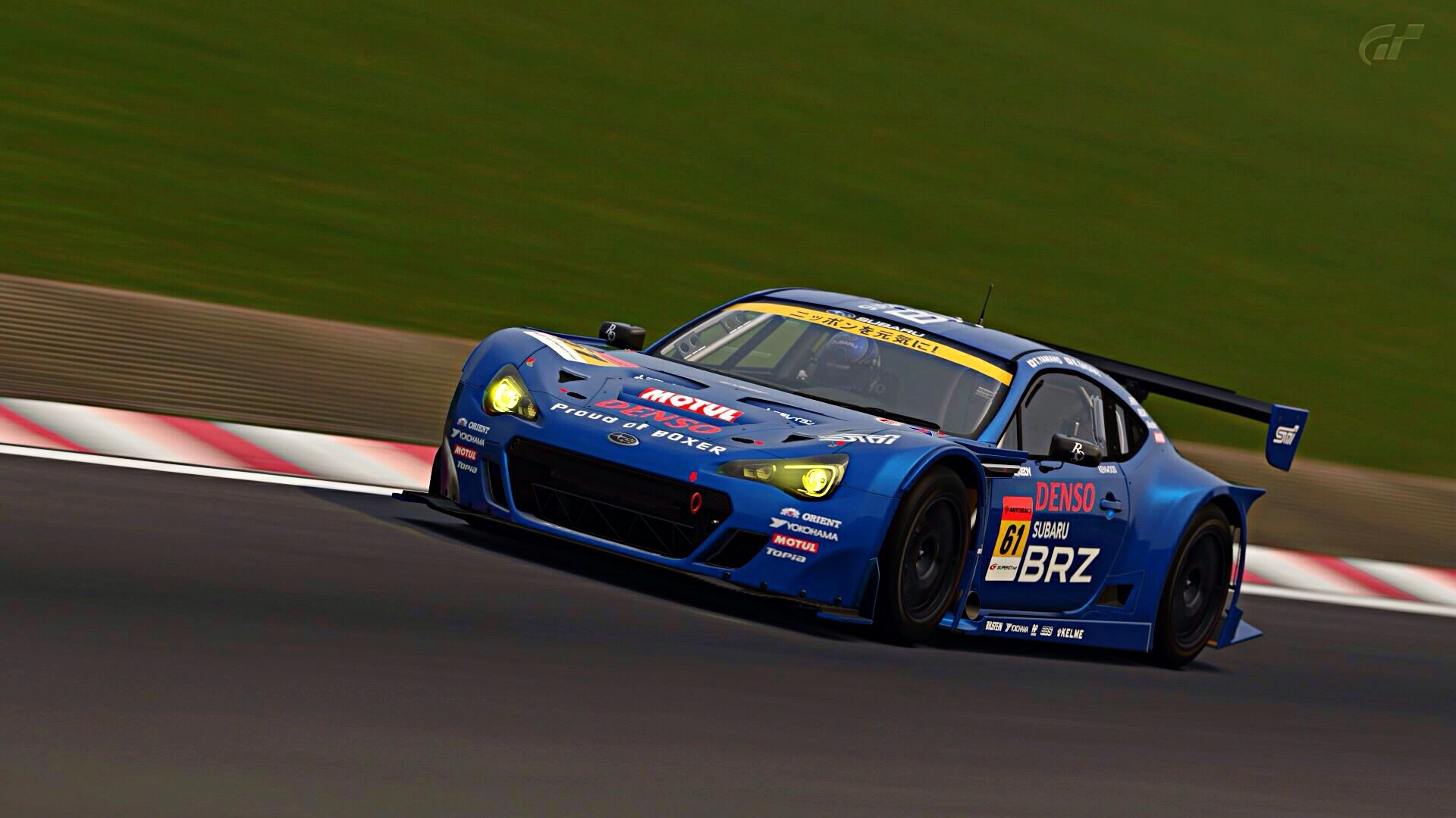 BRZ GT300 Brands Hatch (3).jpg