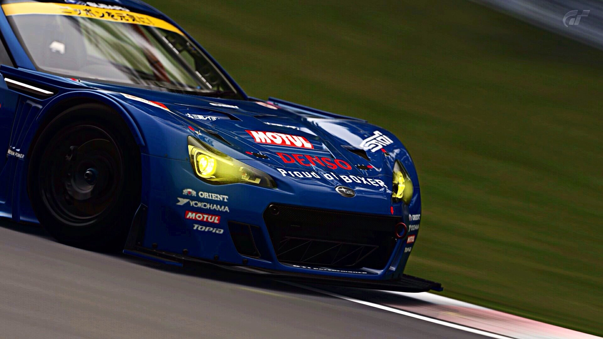 BRZ GT300 Brands Hatch (8).jpg