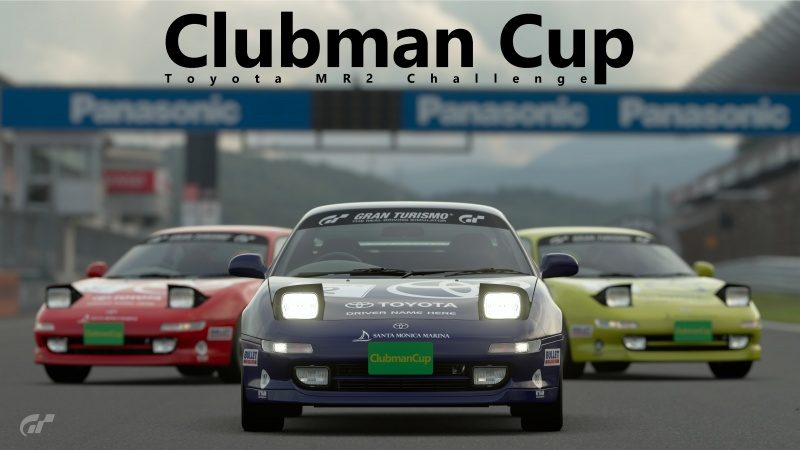 Clubman Cup Toyota MR2 S2.jpg
