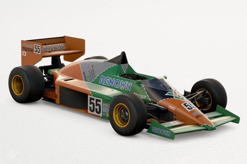 F1500T-A Renown.jpg
