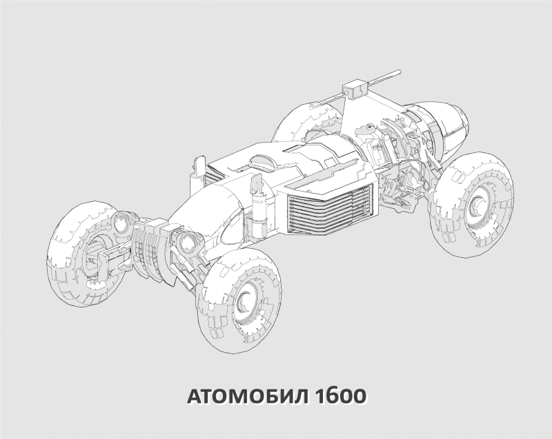 front_Rover Mk I_5_drawing.png