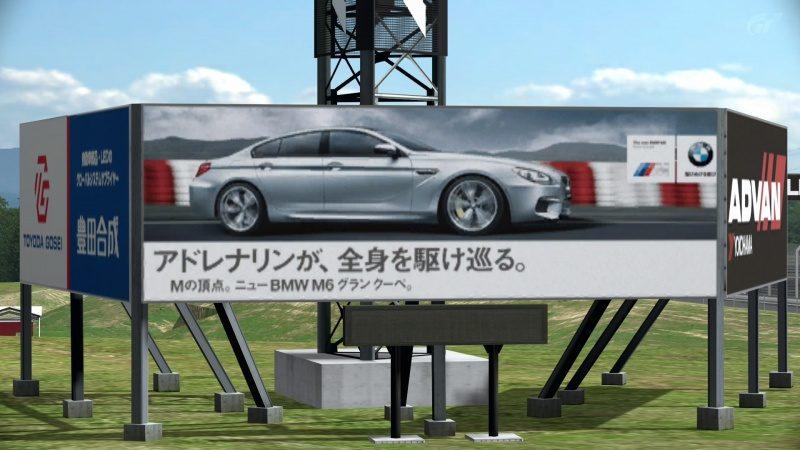 Fuji Speedway F_8.jpg