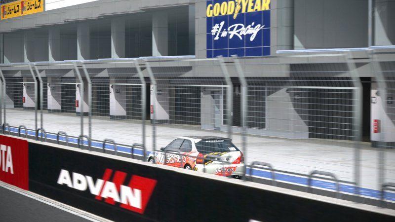 Fuji Speedway GT #5.jpg