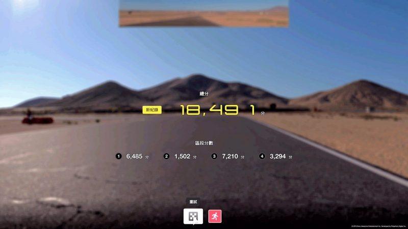 Gran Turismo®SPORT_20190813175509_副本.jpg