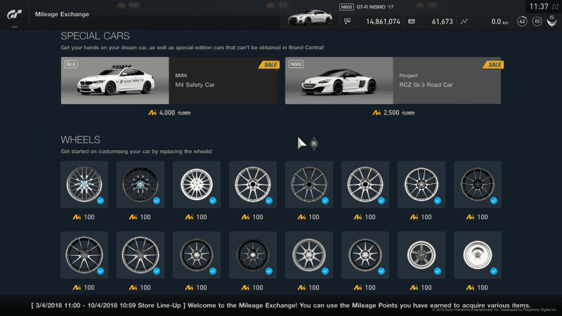 Gran Turismo™SPORT_20180403113713.png