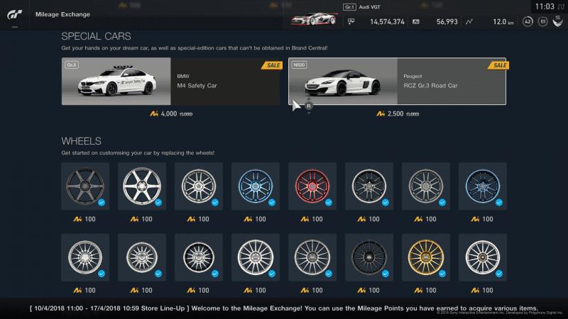 Gran Turismo™SPORT_20180410110318.png