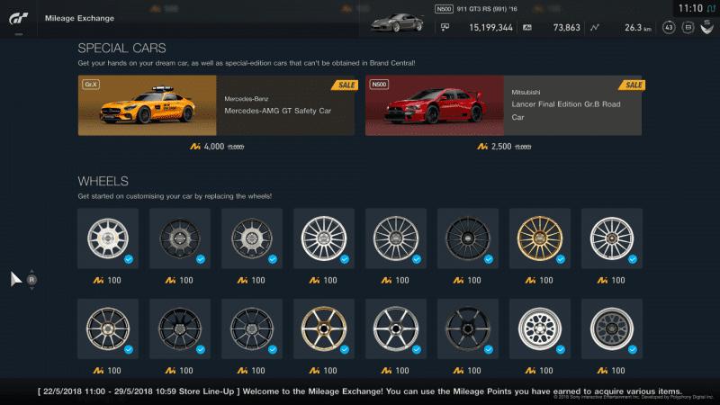 Gran Turismo™SPORT_20180522111047.png