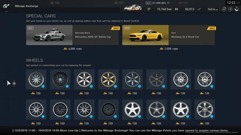 Gran Turismo™SPORT_20180612125308.png