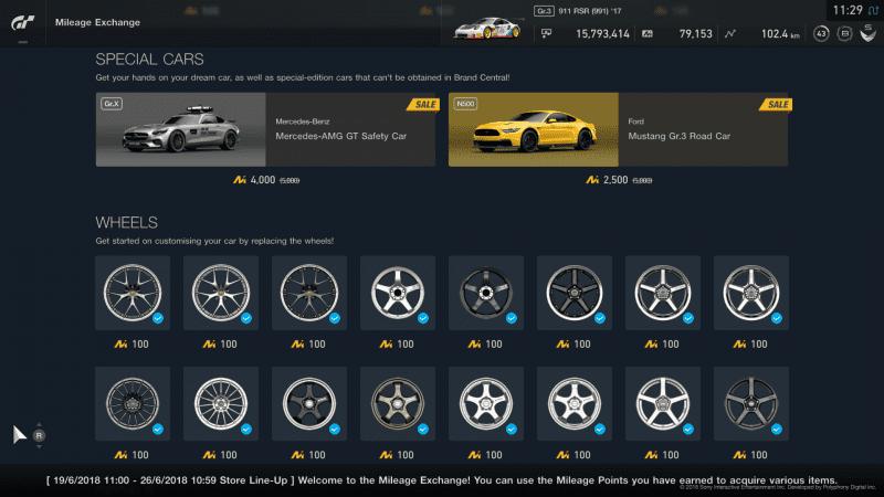 Gran Turismo™SPORT_20180619112949.png