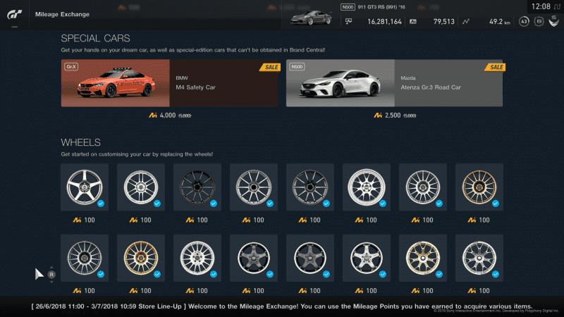 Gran Turismo™SPORT_20180626120833.png
