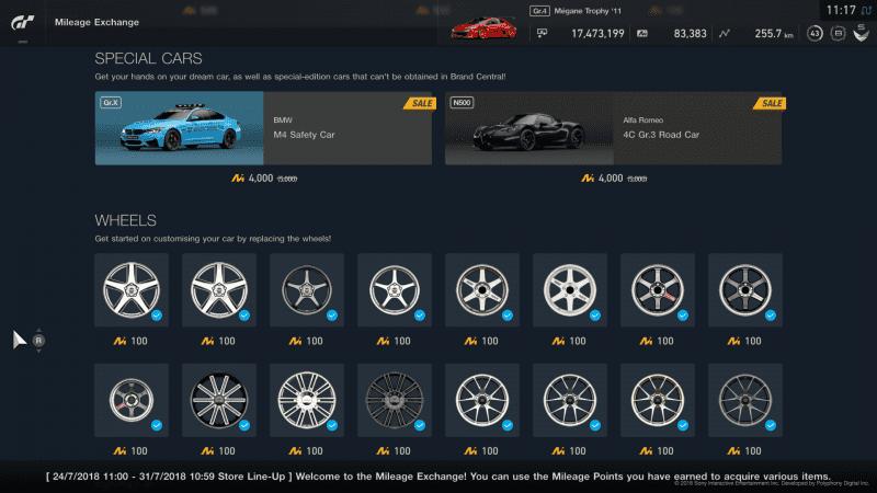 Gran Turismo™SPORT_20180724111707.png
