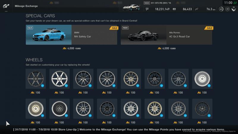 Gran Turismo™SPORT_20180731110056.png