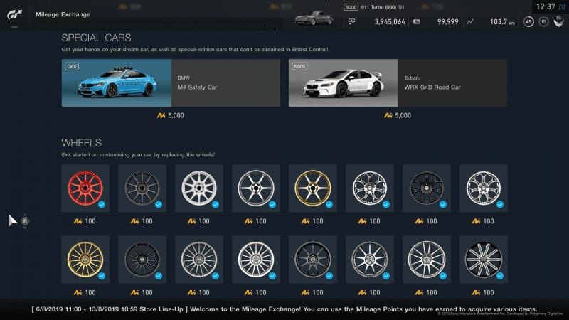 Gran Turismo™SPORT_20190806123710.png