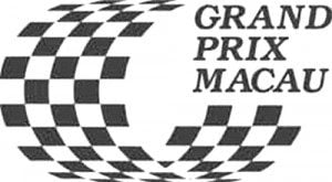 Grand-Prix-Macau-logo-300x165.jpg