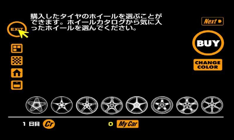GT1 Trial Wheel Shop.jpg