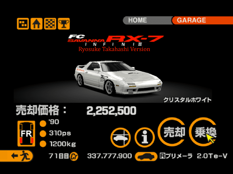 gt2initialDfc.png
