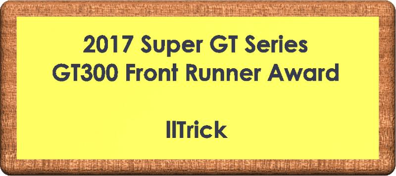 GT300 Front Runner Award.PNG