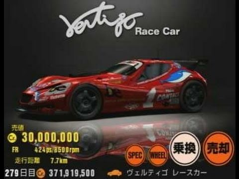 GT3V.jpg