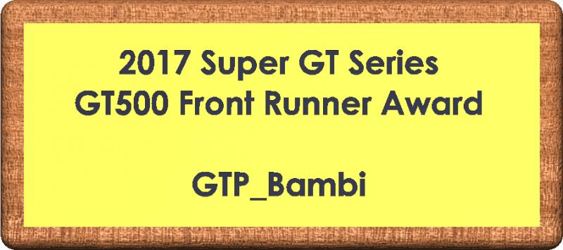 GT500 Front Runner Award.PNG