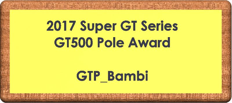 GT500 Pole Award 1.PNG