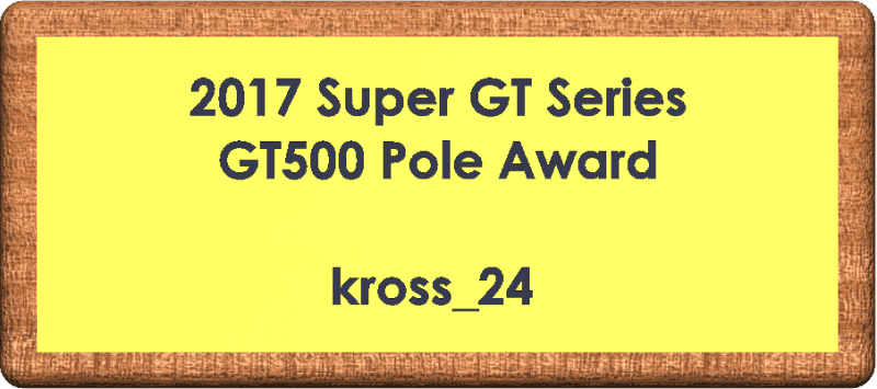 GT500 Pole Award 2.PNG