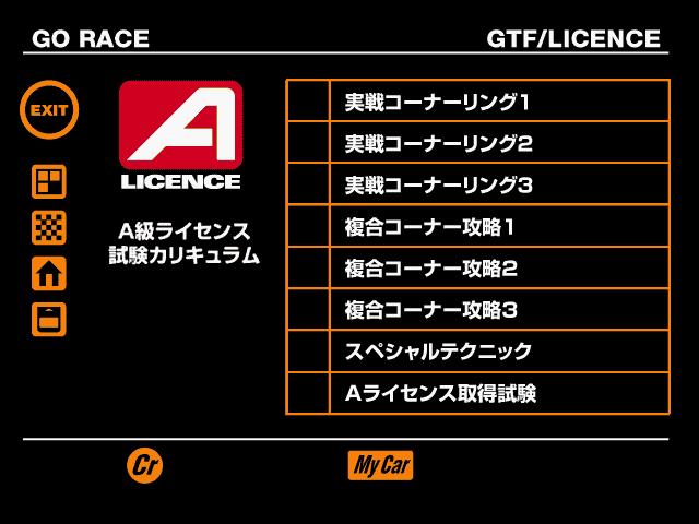 gtf-license-a.png