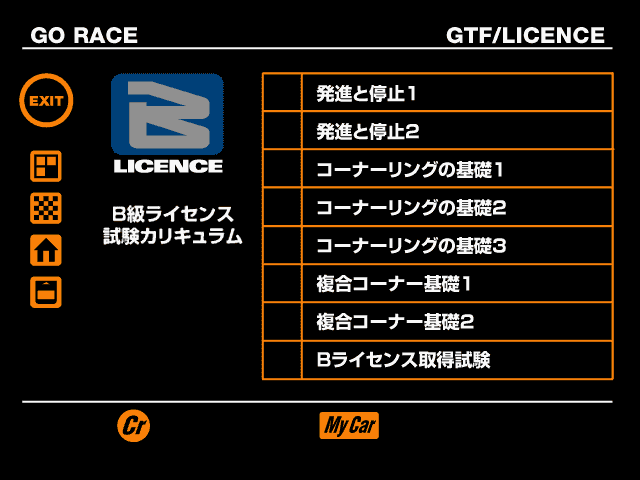 gtf-license-b.png