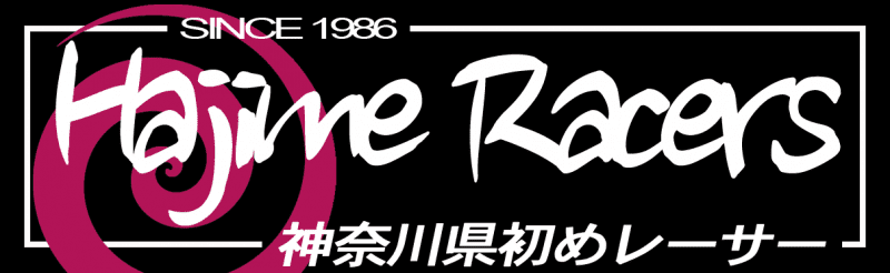 Hajime Racers BBS