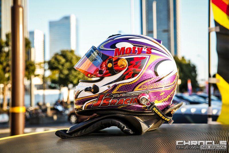 helmet.jpg