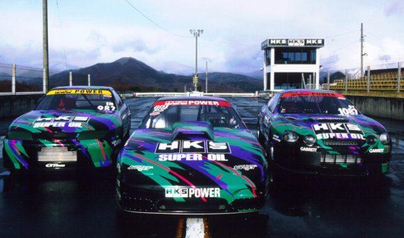 HKS Drag Cars.jpg