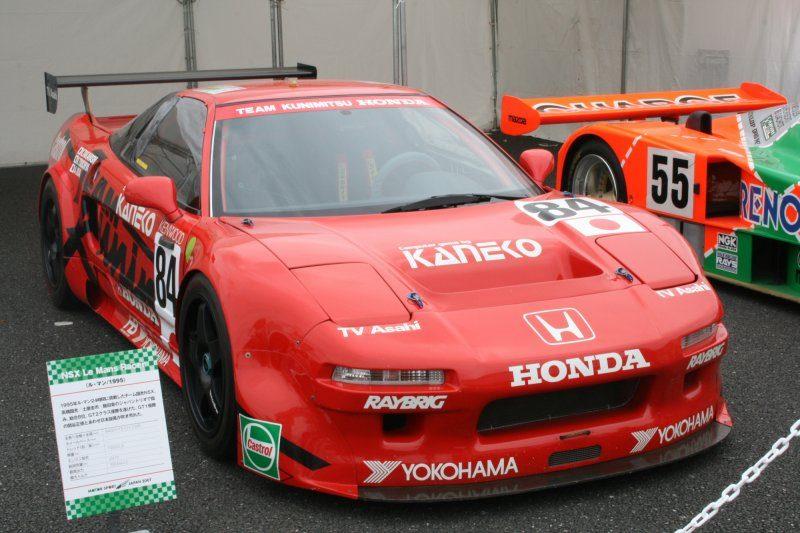 Honda_NSX_Le_Mans_Racer.JPG
