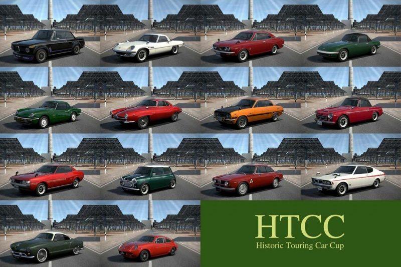 HTCC2.jpg