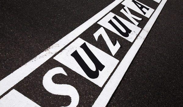 japon-circuito-suzuka-f1-2013.jpg