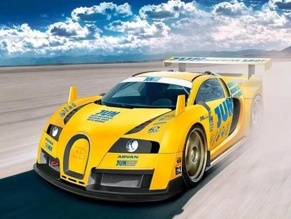 JUN Veyron Top Speed Car.jpg