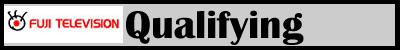 lmp-endurance-series-logo-banner-race1qual.png