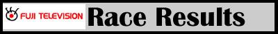 lmp-endurance-series-logo-banner-race1resl.png