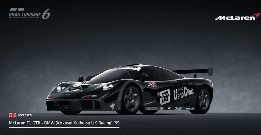 Mclaren F1 GTR Display.png