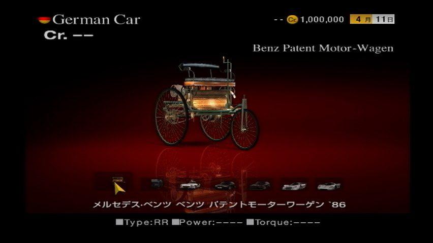 mercedesbenz-benz-patent-motor-wagen-86.jpg