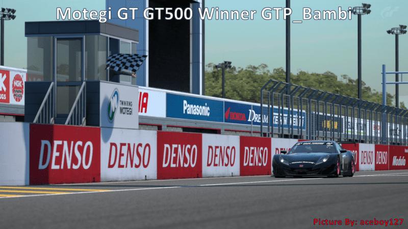 Motegi GT GT500.PNG