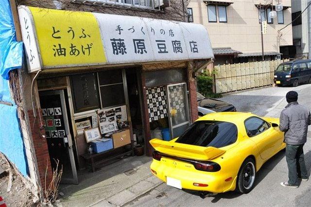 noriyaro_fujiwara_tofu_location_ae86ryuji_003.jpg