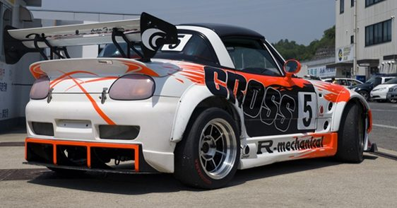 Race car real.jpg