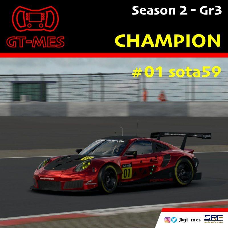 Season-2-Gr3champ.jpg