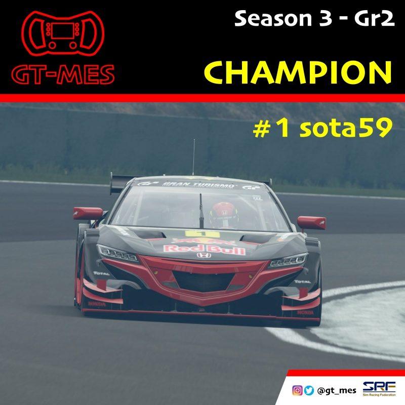 Season-3-Gr2champ.jpg