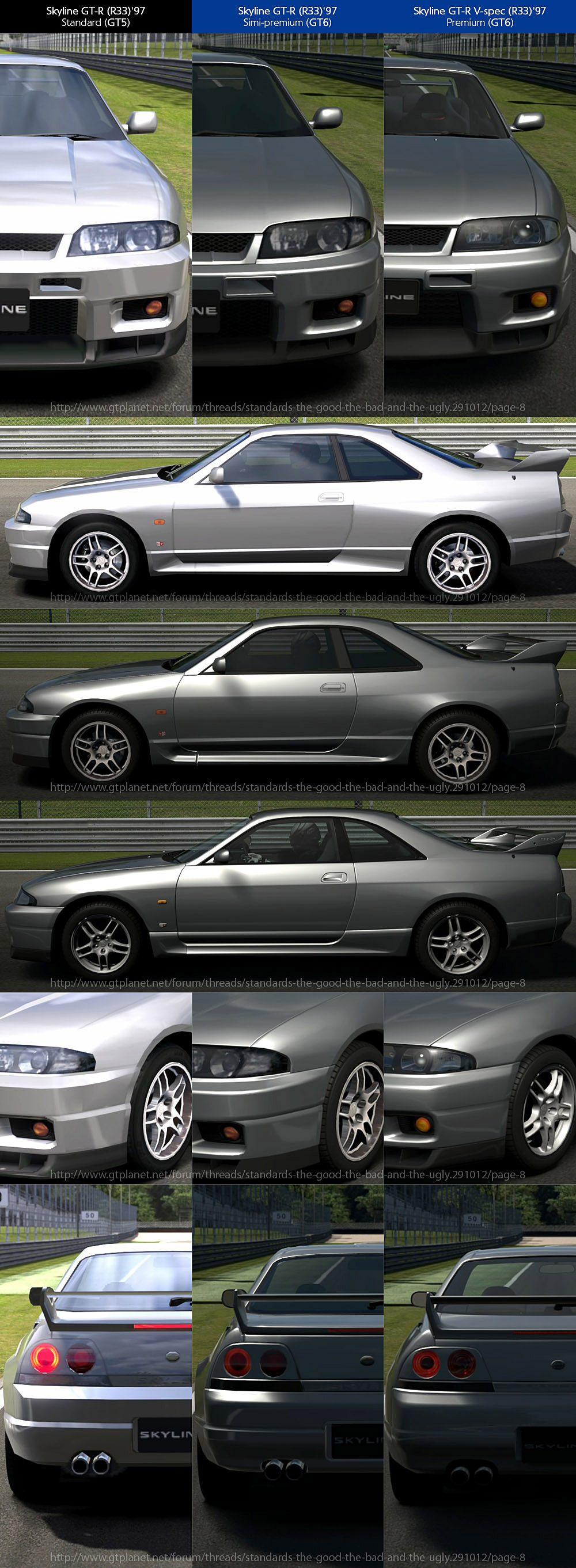 Skyline GT-R (R33)97_s011.jpg